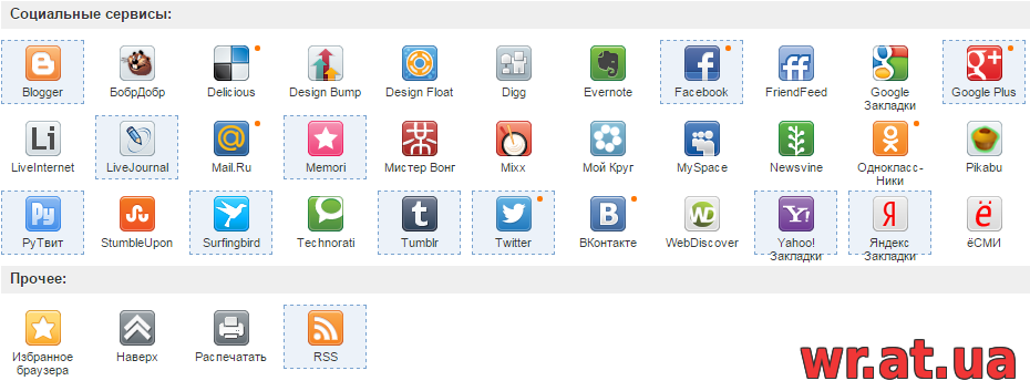 Социальные, сети, добавить, кнопка