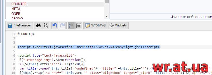 добавление при копирование ссылки на источник